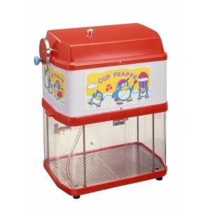 電動かき氷機 業務用 ブロック氷専用氷削機 CFB-250 ブロック氷専用|yakanya