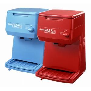 電動かき氷機 業務用 バラ氷専用氷削機 FM-5S 赤 バラ氷専用|yakanya