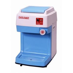 電動かき氷機 業務用 バラ氷専用氷削機 FM-800 バラ氷専用|yakanya