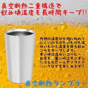 真空断熱ステンレスタンブラー 420ml|yakanya
