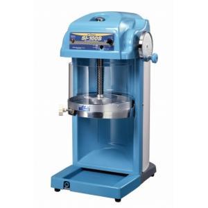 電動かき氷機 業務用 ブロック氷専用氷削機 SI-100S ブロック氷専用|yakanya
