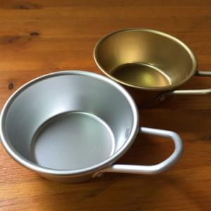 アウトドア キャンプ食器 アルミ手付き食器12cm|yakanya