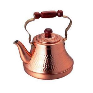銅製やかん 日本製 銅ケトル クラシー ケトル2.5L