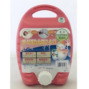 尾上製作所 マンネン (萬年) ポリ湯たんぽ 小 袋付  サイズ 290x220x100mm   正...