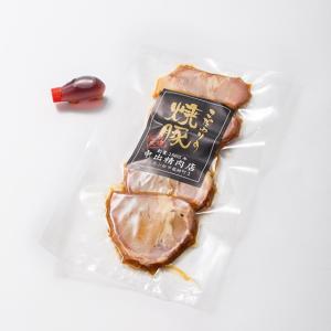 焼豚 こだわりの焼豚スライスパック 1パック|yakibuta-nakade