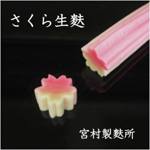 さくら麩 宮村製麩所 明治35年 伝統の技 こだわりの味 |yakifu