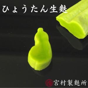 ひょうたん麩 宮村製麩所 明治35年 伝統の技 こだわりの味|yakifu