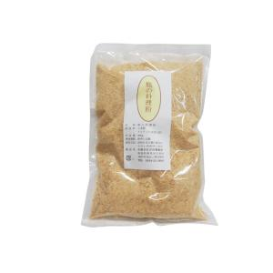 麩の料理粉|yakifu