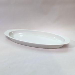 【最終売り尽くし 30%OFF】25.3cm細長楕円グラタン皿