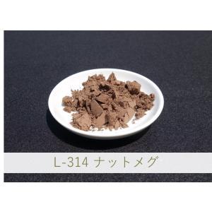 陶芸・釉薬・陶磁器・焼き物(やきもの)用 茶色顔料 / 100g L-314 ナットメグ|yakimonositenittogk