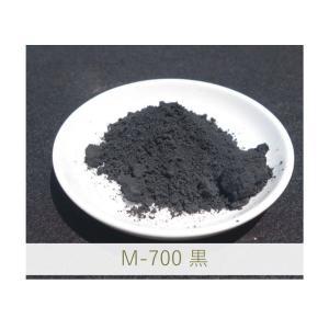 陶芸・釉薬・陶磁器・焼き物(やきもの)・練り込み用 黒色顔料 / 100g M-700 黒