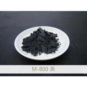 陶芸・釉薬・陶磁器・焼き物(やきもの)・練り込み用 黒色顔料 / 100g M-800 黒|yakimonositenittogk