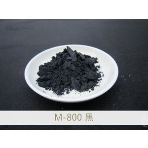 陶芸・釉薬・陶磁器・焼き物(やきもの)・練り込み用 黒色顔料 / 1kg M-800 黒|yakimonositenittogk