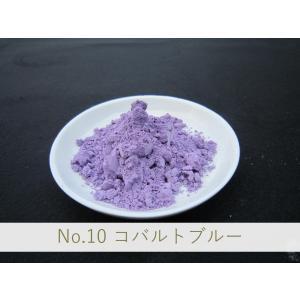 青色顔料 陶芸・陶磁器・焼き物(やきもの)・釉薬...の商品画像