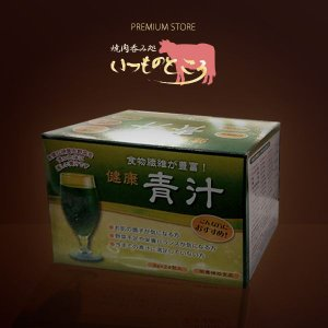 プロが使うおいしい青汁「健康 青汁-大麦若葉と緑黄色野菜の青汁-」1箱(3g×24包)|yakiniku-itutoko