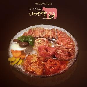 焼肉BBQセット「アウトドアと焼肉の鉄人」(3名様コース)|yakiniku-itutoko