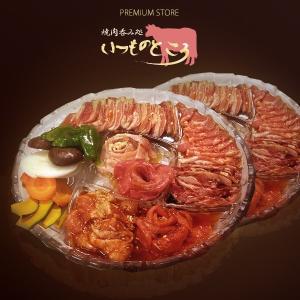 焼肉BBQセット「アウトドアと焼肉の鉄人」(5-6名様コース)|yakiniku-itutoko