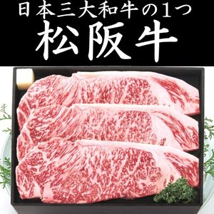 ギフト贈答用対応松阪牛モモ焼き肉430g 送料無料/牛肉 /牛モモ|yakiniku-kacchan