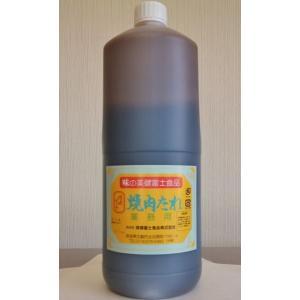 焼肉ポークたれ 業務用 2.2kg入り|yakiniku-pork-tare