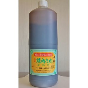 焼肉のたれ 甘口 業務用 2.2kg入り|yakiniku-pork-tare