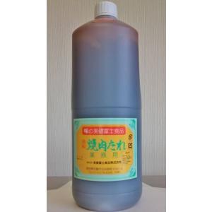 焼肉のたれ 辛口 業務用 2.2g入り|yakiniku-pork-tare