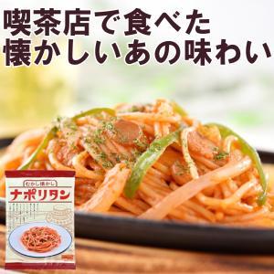 むかし懐かしナポリタン 180g×2食×7袋(計14食)|yakisobaohkoku
