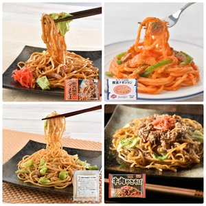 やきそば食べくらべセットB(富士宮やきそば・吉野家牛肉やきそば・札幌すみれ焼ラーメン・横濱ナポリタン) 計11食 yakisobaohkoku