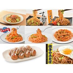 焼きそば・ナポリタンセットW(吉野家 牛肉やきそば、横濱ナポリタン、すみれ焼ラーメン、蛸之徹たこシソ焼 ほか)計18食と20個 yakisobaohkoku