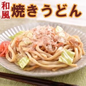 和風焼うどん (170g×5食)×4P(計20食) yakisobaohkoku