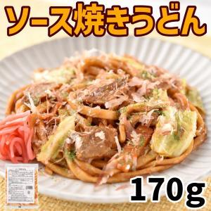 ソース焼うどん (170g) yakisobaohkoku