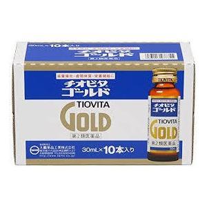 チオビタゴールド 130本(30本試供品)(第2類医薬品)