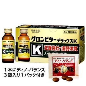 グロンビターDXK300本6ケース