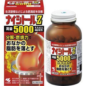 ナイシトールZ315錠x18本|yakotei