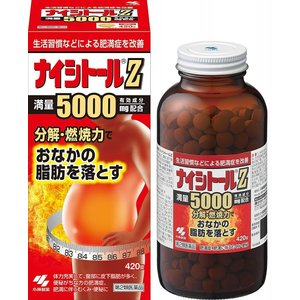 激安値下げナイシトールZ420錠x18本|yakotei