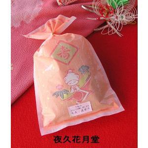 お祝だから、贈って安心!国産小麦の和菓子  婚礼専用花嫁菓子 花嫁せんべいNO60 |yaku-kagetudo