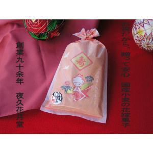 お祝だから、華やかに金箔入り 国産小麦のお菓子 嫁菓子 花嫁せんべいNO90 |yaku-kagetudo
