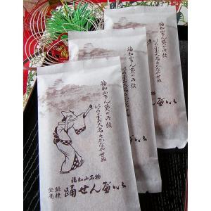 福知山名物 踊せんべい 10袋入20枚 香り引き立つ国内産小麦粉100%特別仕様 お菓子 福知山市 お土産 yaku-kagetudo