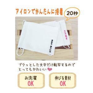 フロッキーネーム 縦タイプ|yakudachi|02