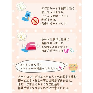 フロッキーネーム 縦タイプ|yakudachi|05