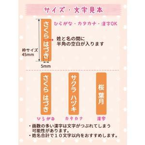 フロッキーネーム 縦タイプ|yakudachi|07