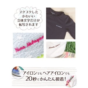 フロッキーネーム 筆記体 標準サイズ60個|yakudachi|05