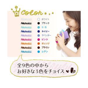 フロッキーネーム 筆記体 標準サイズ60個|yakudachi|06