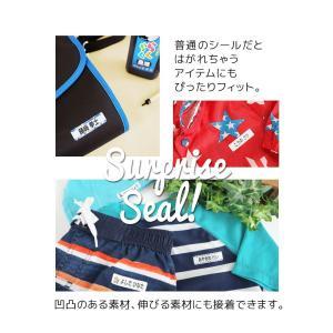 お名前シール 布に貼れる ノンアイロン シール ネーム  名前シール|yakudachi|03