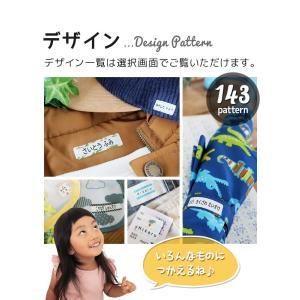 お名前シール 布に貼れる ノンアイロン シール ネーム  名前シール|yakudachi|09
