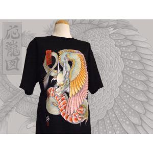 和柄刺青Tシャツ『応龍図』黒 半袖/七分袖/長袖  |yakudo-engine