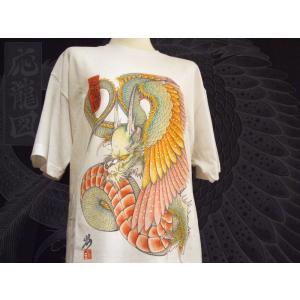 和柄刺青Tシャツ『応龍図』白 半袖/七分袖/長袖  |yakudo-engine