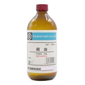 桐油 500mL|yakuhin-net