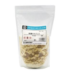松脂 ガムロジン 1kg 塊状