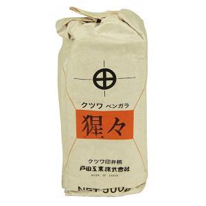 弁柄 べんがら 猩々色 しょうじょう色 500g|yakuhin-net
