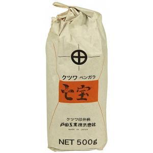 弁柄 べんがら 七宝色 しっぽう色 500g|yakuhin-net